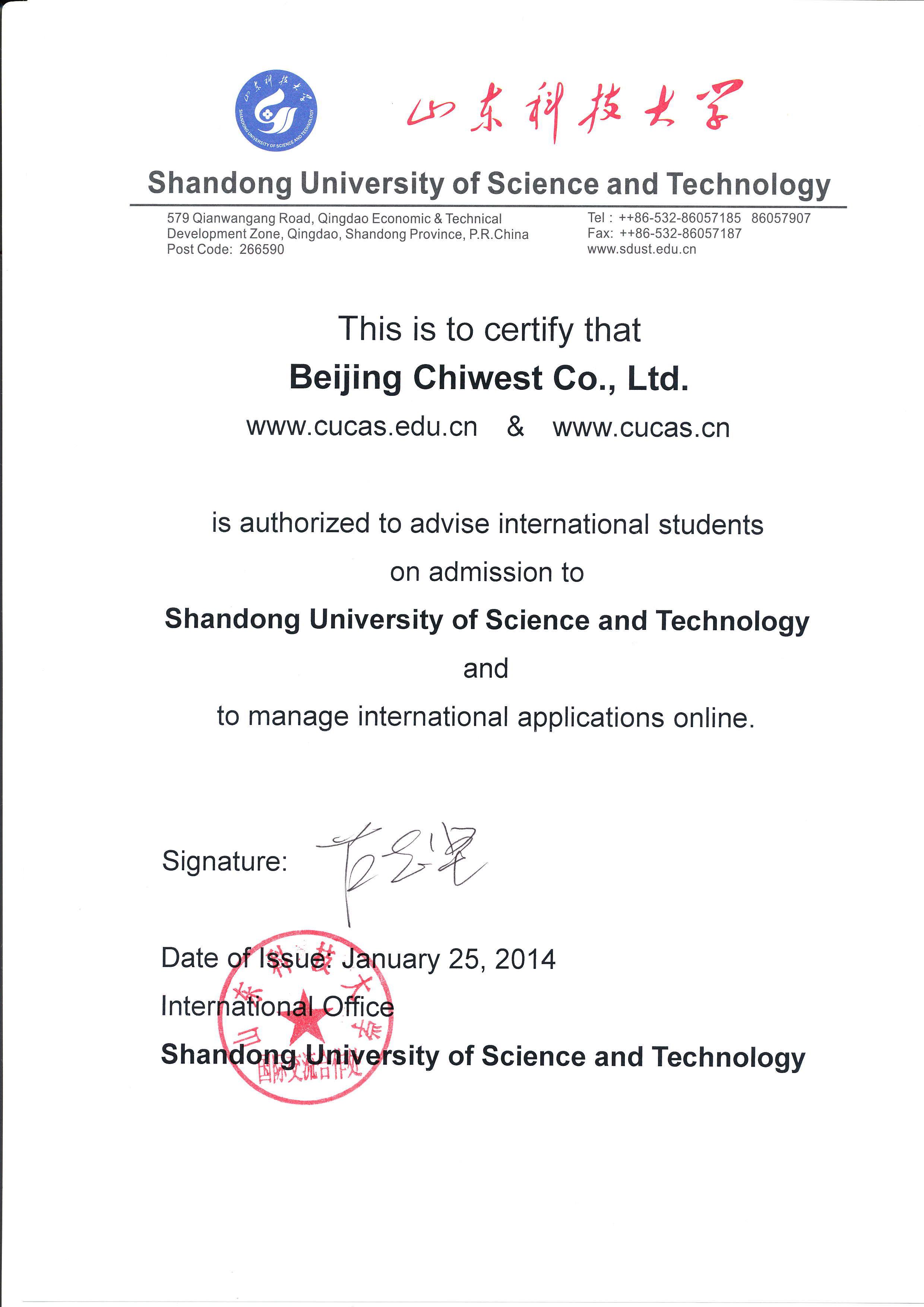 Permission Letter University