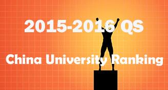 2015-2016 QS China University Ranking