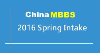 China MBBS 2016 Spring Intake Starts!