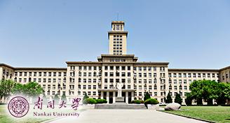Study BBA at a top Chinese University - Guaranteed Internships