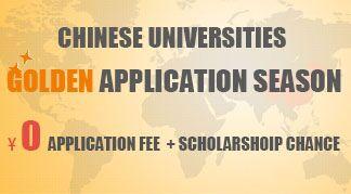 Admissions   Graduate School