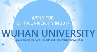 Wuhan University Welcomes You
