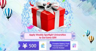 Apply CUCAS Weekly Spotlight Universities to Get Extra Gift