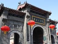 Study in Henan
