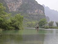Study in Guangxi