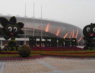 Study in Fujian
