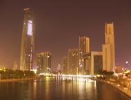 Study in Tianjin
