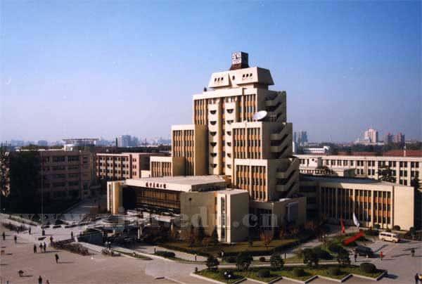 ผลการค้นหารูปภาพสำหรับ Xi'an Jiaotong University