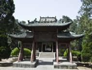 Study in Shanxi