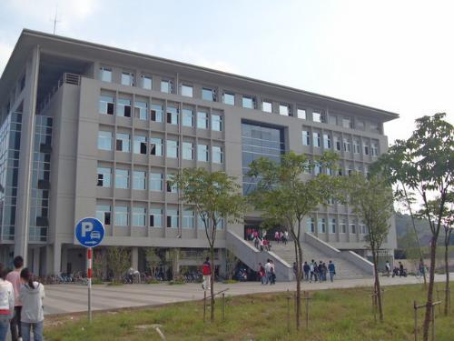 Image result for Nanjing Tech University