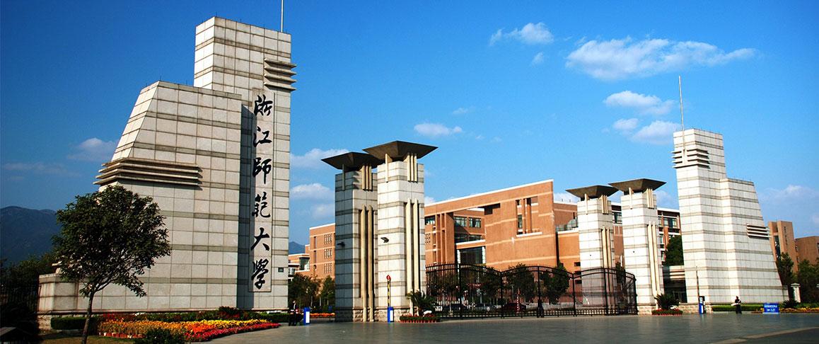 Key National University for Vocational Education