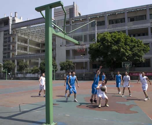 Chongqing Medical University Sports Facilities | CQMU ...