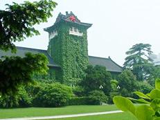 Image result for Nanjing University